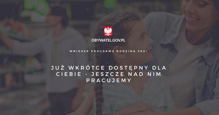 Obywatel.gov.pl bez 500+