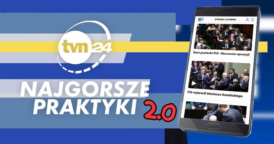Strona TVN24 - najgorsze praktyki. Wersja 2.0